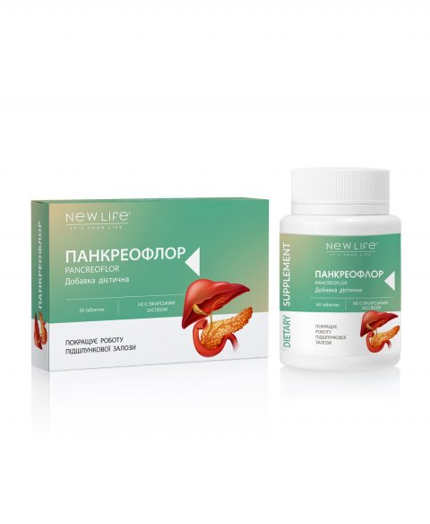 PANCREOFLOR   20 TABLETS/BLISTERS