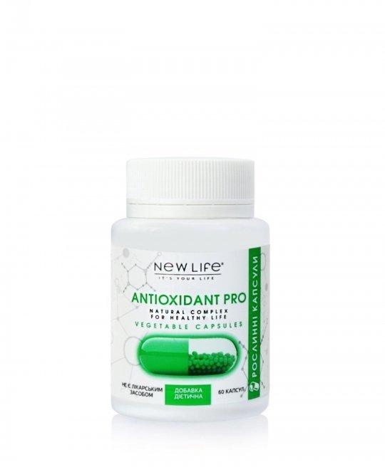 ANTIOXIDANT PRO 60 растительных капсул в баночке