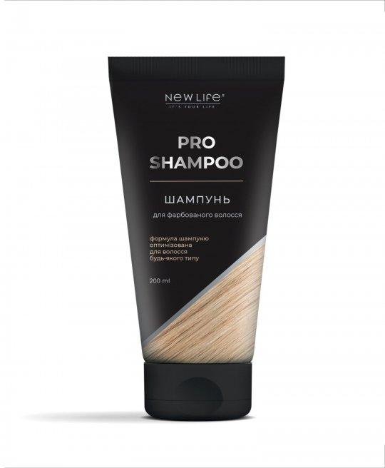 SHAMPOO  For colour treated hair   blond
