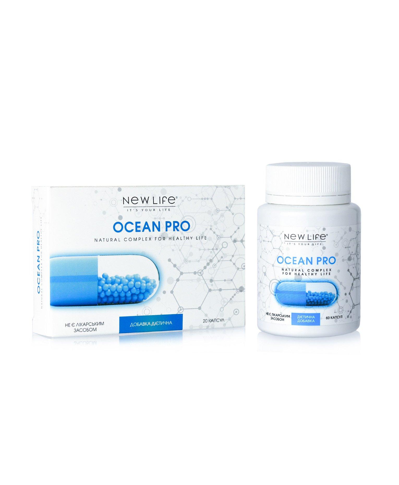 OCEAN PRO 60 капсул в баночке