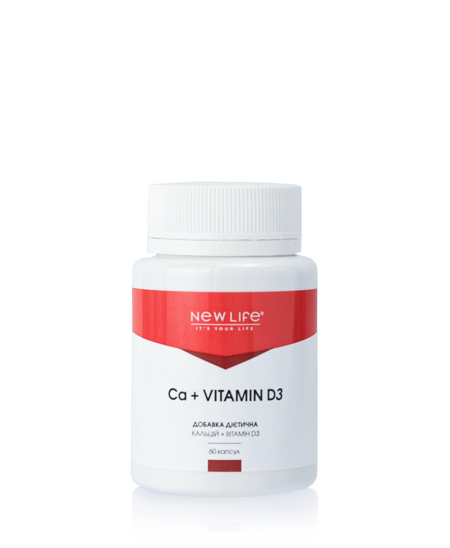 Ca+VITAMIN D3/КАЛЬЦИЙ+ВИТАМИН D3 60 КАПСУЛ В БАНОЧКЕ
