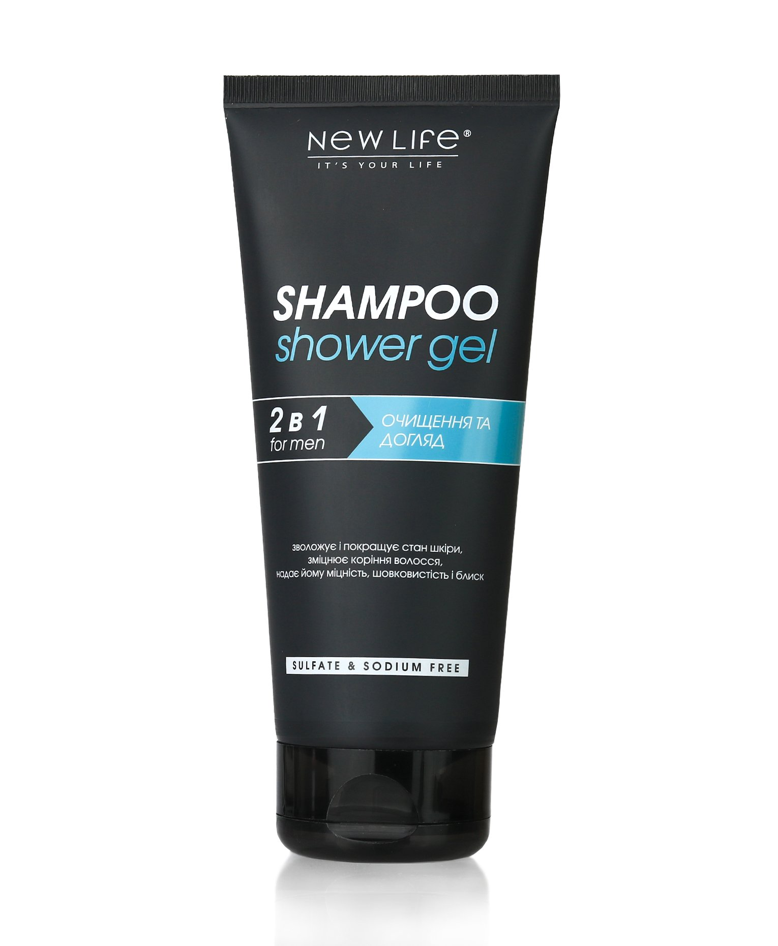 SHAMPOO SHOWER GEL 2 IN 1 FOR MEN